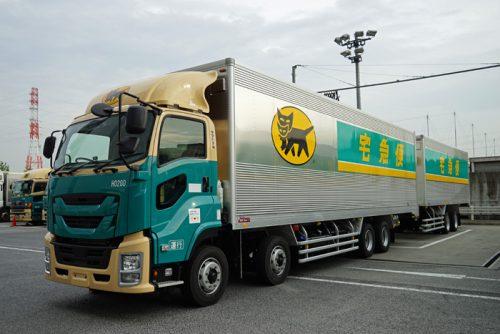 20161108yamato2 500x334 - ヤマト運輸/新規格のバン型トレーラ導入、積載量最大23%アップ