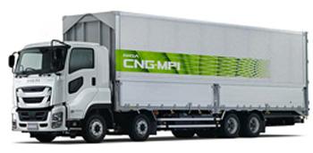 20161110isuzu - いすゞ自動車/大型トラック「ギガCNG車」追加車型を発売