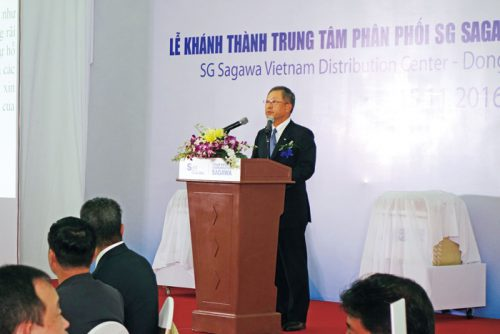 20161117sagawa2 500x334 - SGホールディングス/ベトナム・ドンナイ省に大型物流施設を竣工