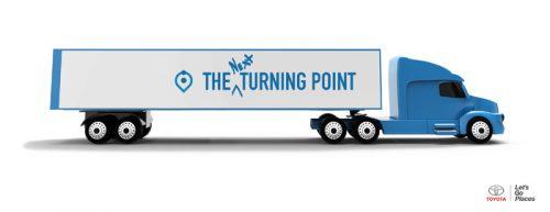 20161118toyota 500x193 - トヨタ自動車/大型トラックに燃料電池技術応用を検討