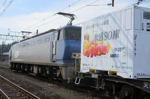 氷感SO庫を搭載した鉄道輸送