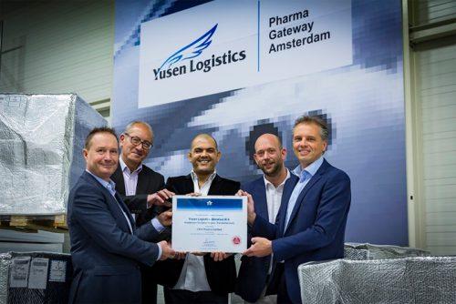 20161201yusenlogi 500x334 - 郵船ロジ/アムステルダム空港でIATA-CEIVファーマ認証を取得