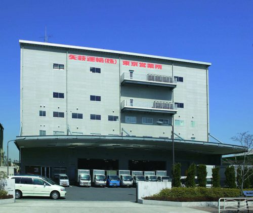 江東区新木場の物流倉庫