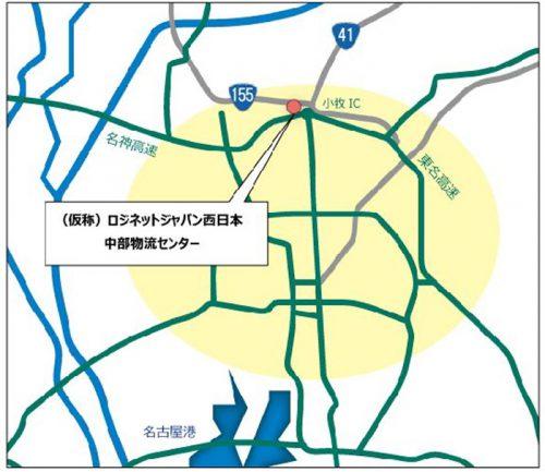 20161207loginet2 500x433 - ロジネットジャパン/小牧市に中部物流センター建設