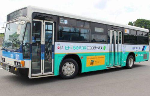 客貨混載を実施しているバス 宮崎交通・宮崎県
