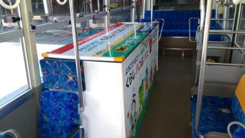 バスの荷台スペース 産交バス・熊本県