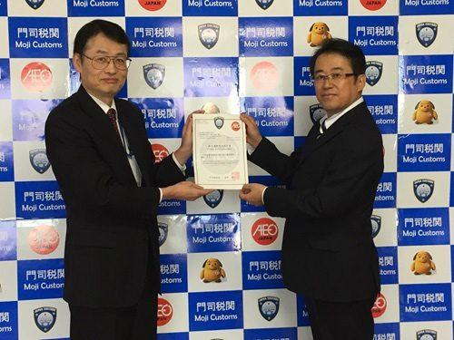 20161209mitsuisoko 500x375 - 三井倉庫九州/門司税関より認定通関業者(AEO通関業者)に認定