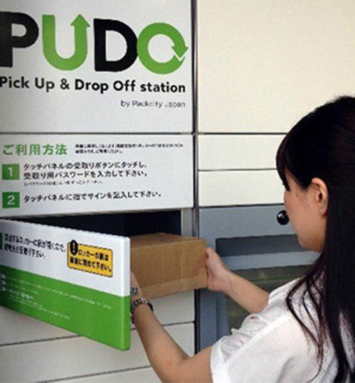 20161212keikyu3 500x539 - 京急/オープン型宅配便ロッカー5駅に設置