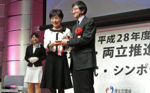 古屋範子厚生労働副大臣(中央)より表彰を受けたDHLジャパンの遠藤明執行役員人事本部長(右)