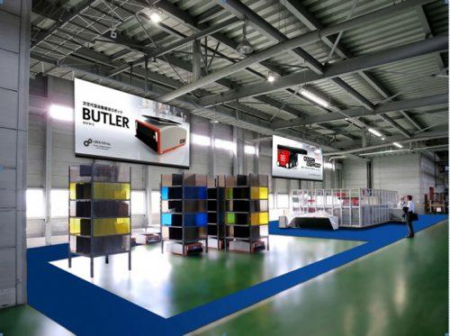 20161214ground 500x373 - GROUND/物流ロボット「Butlerシステム」ショールーム開設