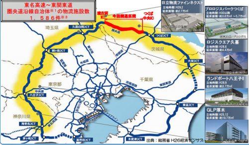 圏央道沿線自治体の大型物流施設立地状況