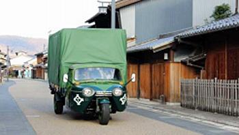 マツダのオート三輪トラック