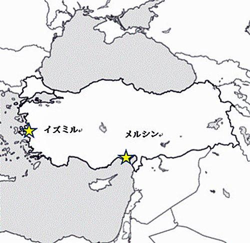 20170105kaijikyokai 500x486 - 日本海事協会/トルコのイズミルとメルシンに事務所開設