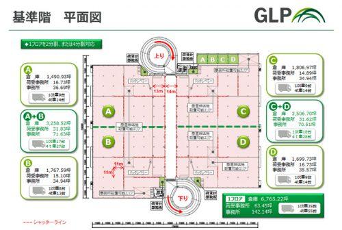 GLP座間の平面図