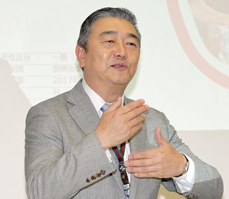 加藤元社長