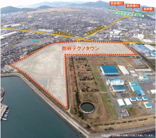 20170123daiwa 500x444 - 防府テクノタウン/初の進出企業決定