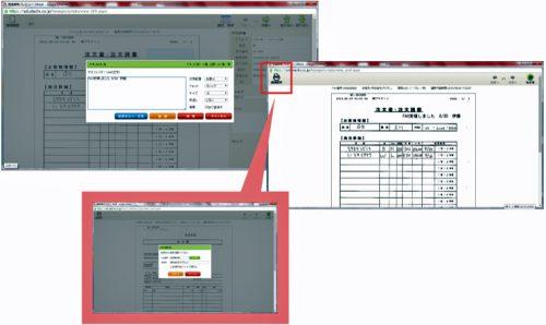 20170123nexway3 500x298 - ネクスウェイ/製造業・小売業・卸売業向けにFNX e-受信FAXサービス