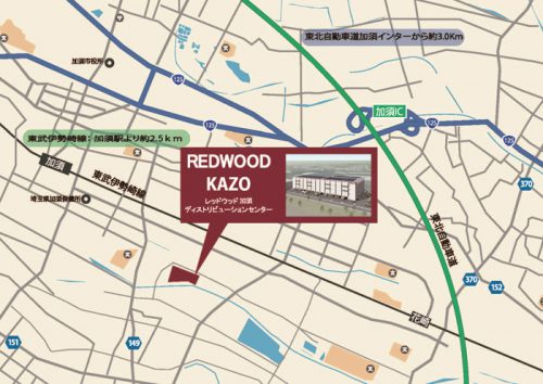 20170127cbre2 500x354 - CBRE/レッドウッド加須ディストリビューションセンターで内覧会