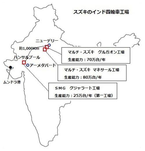 スズキの四輪車工場の位置図