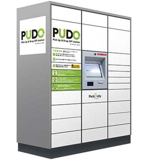PUDOステーションイメージ(屋内型)
