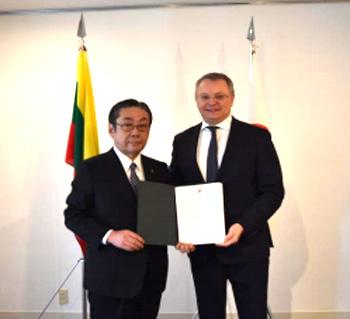 20170201fukutsu - 福山通運/小丸社長が在福山リトアニア共和国名誉領事に就任