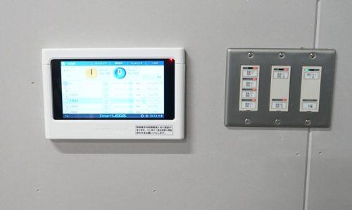 2Fに設置のタブレット型の照度調節機