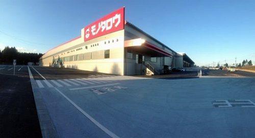 20170208monotaro2 500x270 - MonotaRO/茨城県笠間市に5.6万m2の物流施設竣工