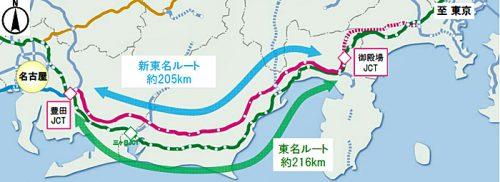20170210nexco2 500x182 - 新東名/浜松いなさJCT~豊田東JCT、渋滞が約9割減少