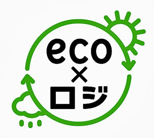 「eco×ロジ」マーク