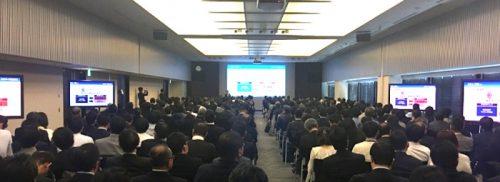 20170221logizard 500x182 - ロジザード/東京物流セミナー2017冬に357名参加