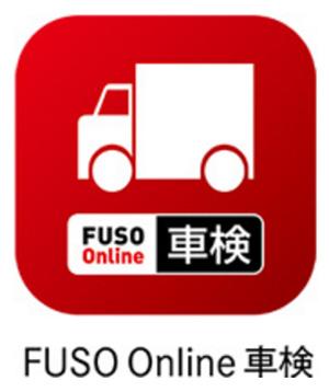 FUSO Online車検アイコン