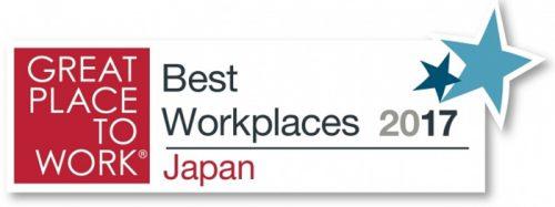 働きがいのある会社のロゴ