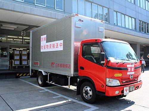 20170313nihonyusei1 500x375 - 日本郵政、ローソン、NTT/合同防災訓練