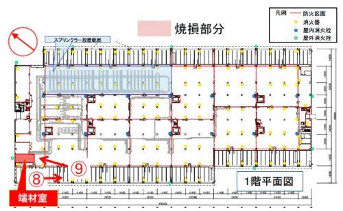 20170321asukul3 500x308 - アスクル/火災の倉庫1階部分、ほぼ焼損なし