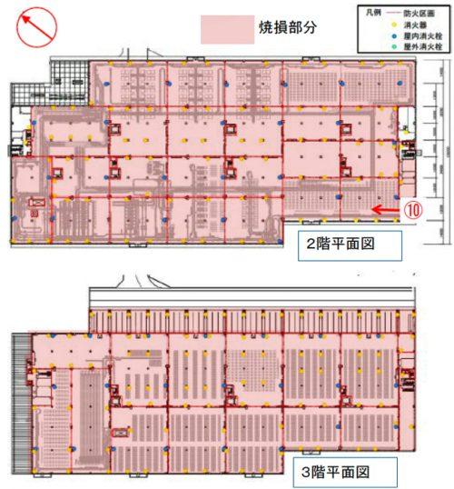 20170321asukul7 500x538 - アスクル/火災の倉庫1階部分、ほぼ焼損なし