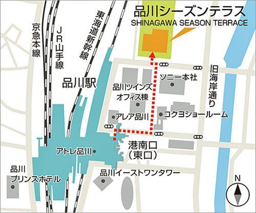 20170322rengou 500x416 - レンゴー/東京本社を品川シーズンテラスに移転