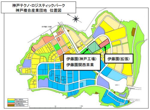 20170324kobe2 500x369 - 伊藤園/神戸テクノ・ロジスティックパークで工場を拡張
