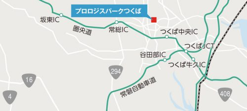 20170324prologi12 500x224 - プロロジスの圏央道戦略/ルポ「圏央道ツアー」