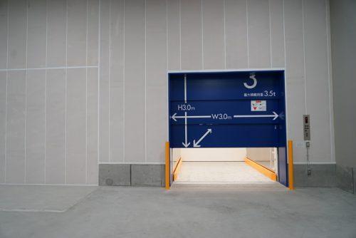 20170331mitsubishi62 500x334 - 三菱地所/厚木市に3万m2の物流施設竣工、倉庫会社に全棟賃貸借