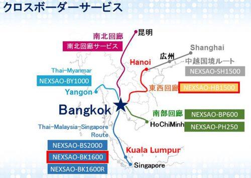 20170413nittsuasia1 500x354 - 日通/バンコク~クアラルンプール、バンコク~ハノイ間の混載輸送刷新