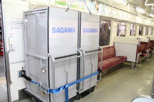 20170419sagawahokuetsu3 500x333 - 佐川急便、北越急行/貨客混載列車、運行開始