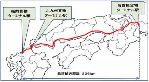 20170508fukutsujr1 500x278 - 福通、JR貨物/名古屋・九州間で専用貨物列車、運行開始