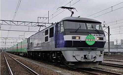 20170508fukutsujr2 500x305 - 福通、JR貨物/名古屋・九州間で専用貨物列車、運行開始