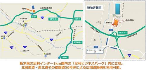 20170515maple3 500x239 - メープルツリー/栃木県足利市の大型物流施設で内覧会、5月29~31日開催