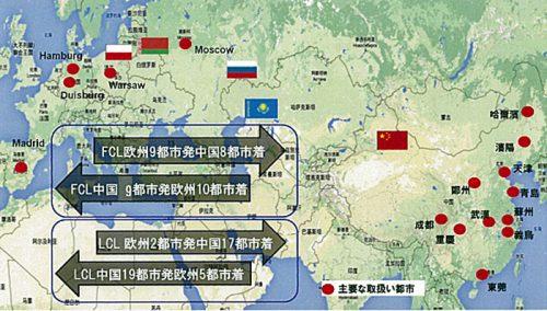 日通の中国欧州間クロスボーダー鉄道輸送網