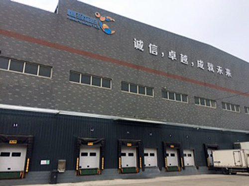 上海恒孚物流新センター