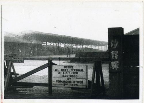 1949年ごろの汐留駅
