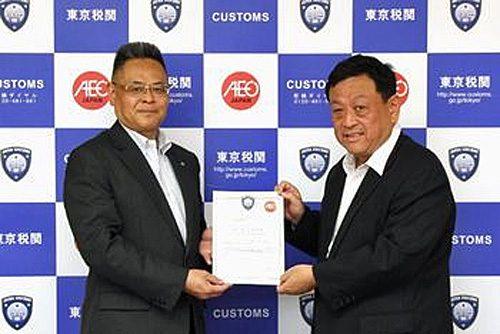 5月17日の認定書授与式、左からリコーロジスティクス 若松社長、東京税関 大森税関長
