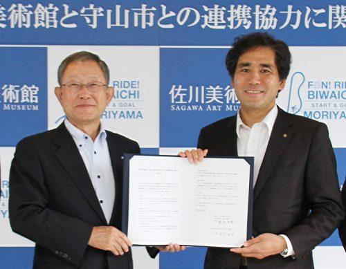 締結式の(左)佐川美術館理事長 栗和田榮一、(右)守山市長 宮本和宏