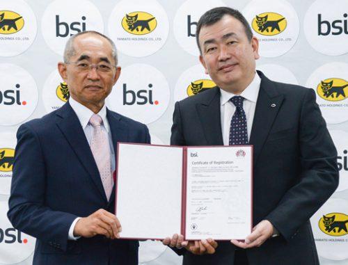 左から、BSIグループジャパンの五十嵐 泰文社長とヤマト運輸の長尾 裕社長(PAS 1018の認証書授与式)